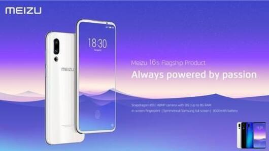 Meizu 16s: Specifications, features, price and launch
