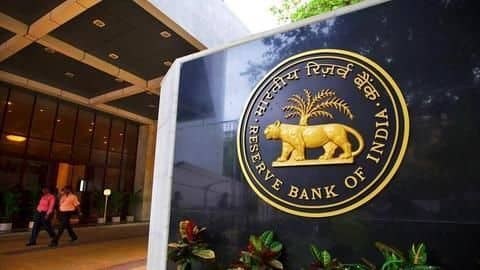 RBI likely to keep interest rate unchanged on December 5
