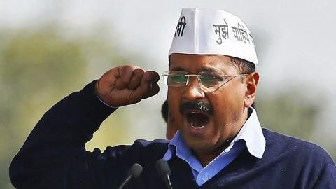 AAP cries foul as usual