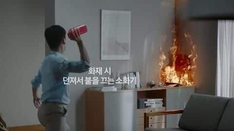 Samsung's fancy new 'vase' can save you from unexpected fires