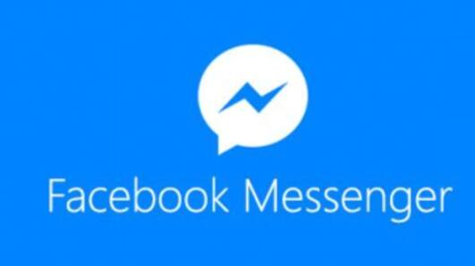 Facebook Messenger exposed who you'd been chatting with