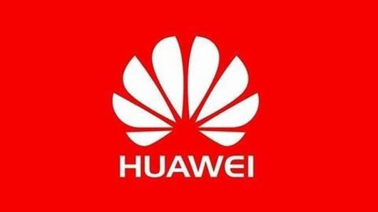 Huawei punished employees for tweeting from iPhone