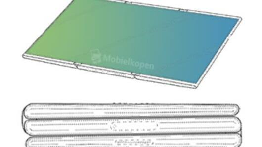 Samsung could be working on a foldable tablet