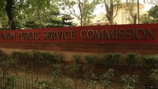 UPSC Civil Services marks for recommended candidates released