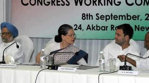 Amid Congress's leadership crisis, CWC schedules meeting for August 10