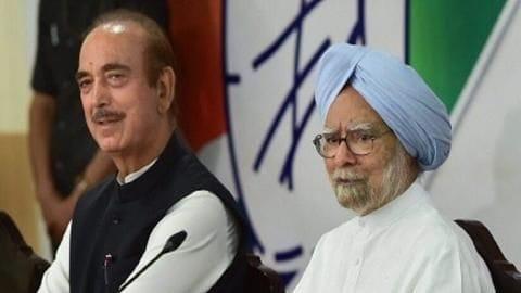 Manmohan Singh, Ghulam Nabi Azad to skip banquet for Trump
