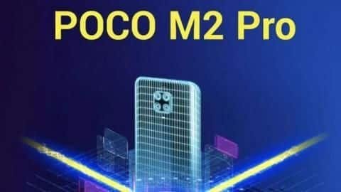 POCO M2 Pro to be launched on July 7