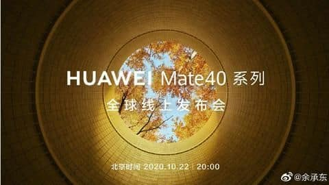 Ahead of launch, display details of Huawei Mate40 leaked