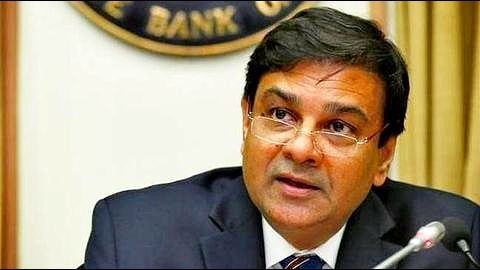 Reserve Bank of India's monetary policy review