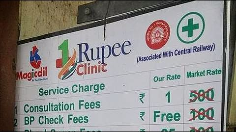"""""""Re. 1 Clinics"""" at Central Railway stations to shut down"""