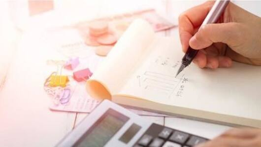 All about income tax slabs for individuals