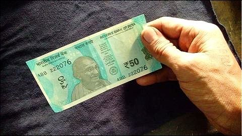 The blind can't identify new Rs. 50-note: PIL in Delhi-HC