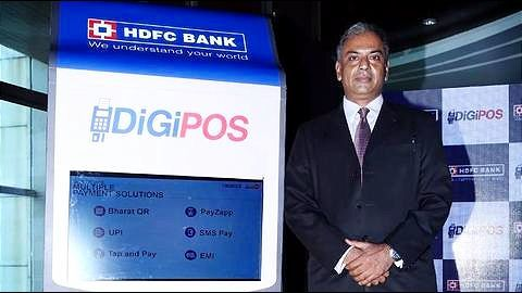 HDFC becomes the first bank in India to launch DigiPOS