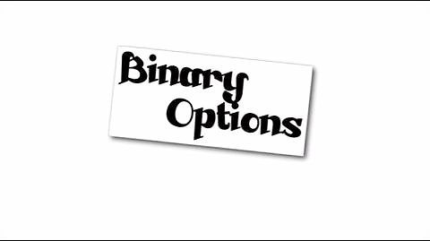 What is binary trading?