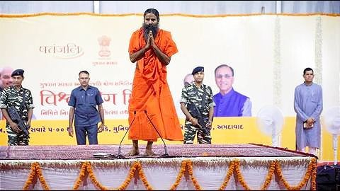 Recruits being trained at Patanjali complex in Haridwar