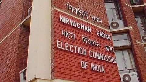 Government needs no clearance for making security-related announcements: EC sources