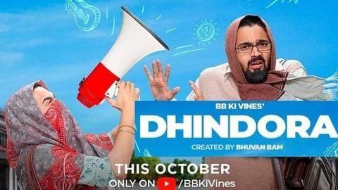 'Dhindora' trailer: Bhuvan Bam casts his magic once again!