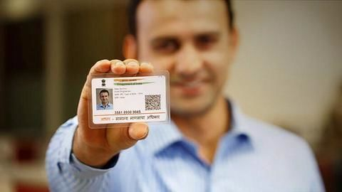 Now, use your biometrics to pay bills