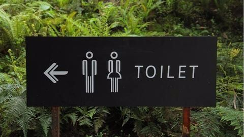 SDMC's restroom initiative commences with confusion