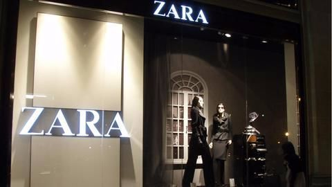 MNS to ZARA: Stop selling clothes made in Pakistan