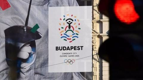 2024 Olympics: Budapest withdraws bid to host the quadrennial games