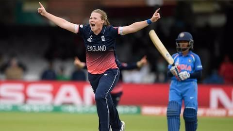 England women win the 2017 cricket world cup