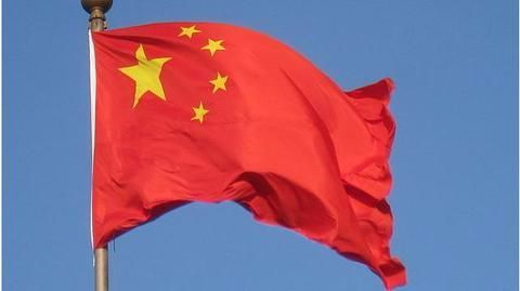China banned from international weightlifting competitions by IWF