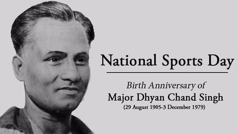 It's National Sports Day, the birth anniversary of Dhyan Chand