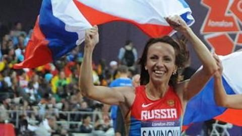Russian athlete Mariya Savinova stripped off her Olympic gold