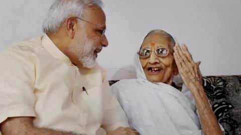 Here's what PM Modi's mother told him during his rise