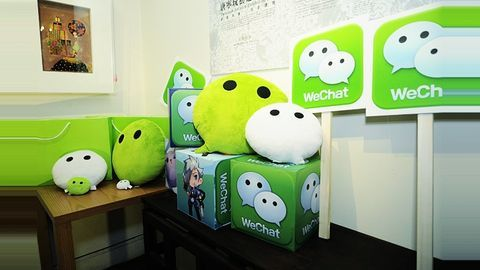 WeChat functionality: Using the app for self-improvement