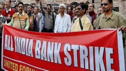 Another bank strike is imminent
