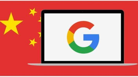 Google's censored search for China doesn't make sense
