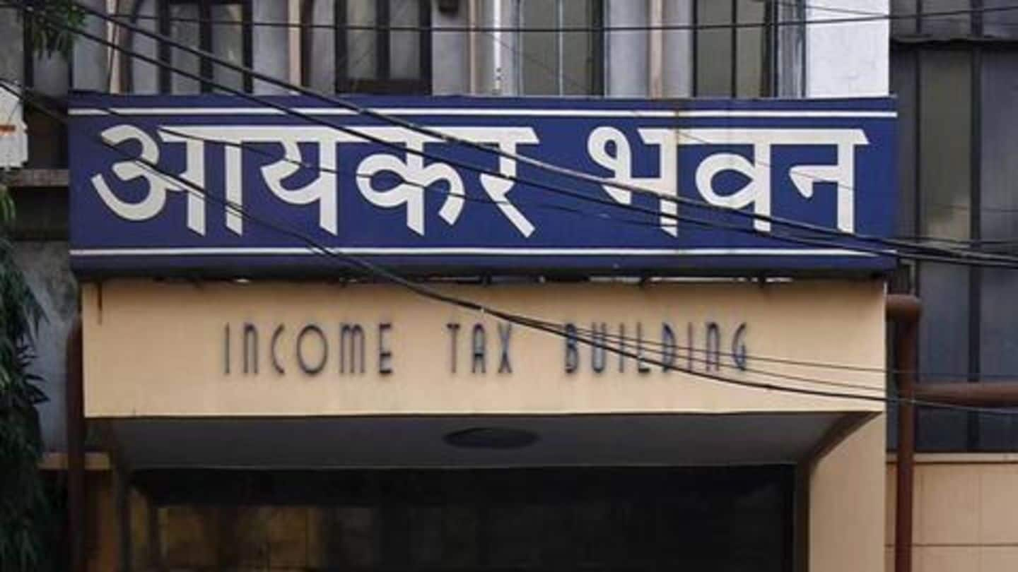 #CareerBytes: How to become an Income Tax Inspector in India?