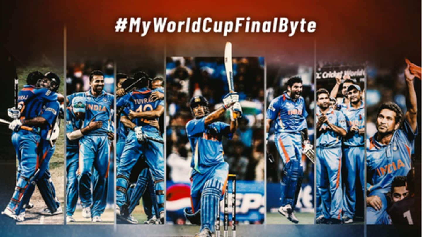 MyWorldCupFinalByte: When India lifted the World Cup in 2011