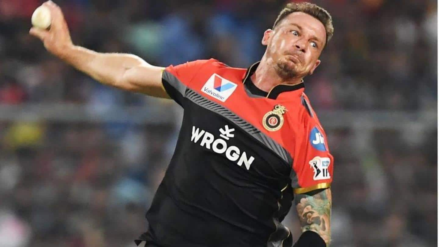 'Wanted to stay away from IPL this year'