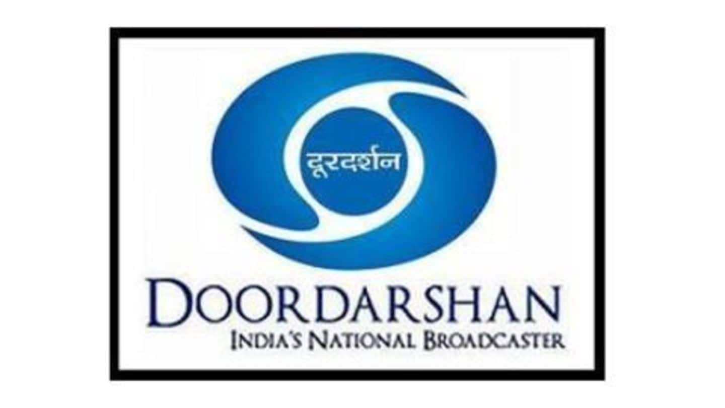 Doordarshan invites public entries for new logo