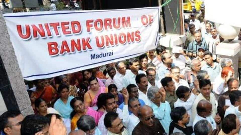 Bank unions to organize dharna in Delhi on 21 March