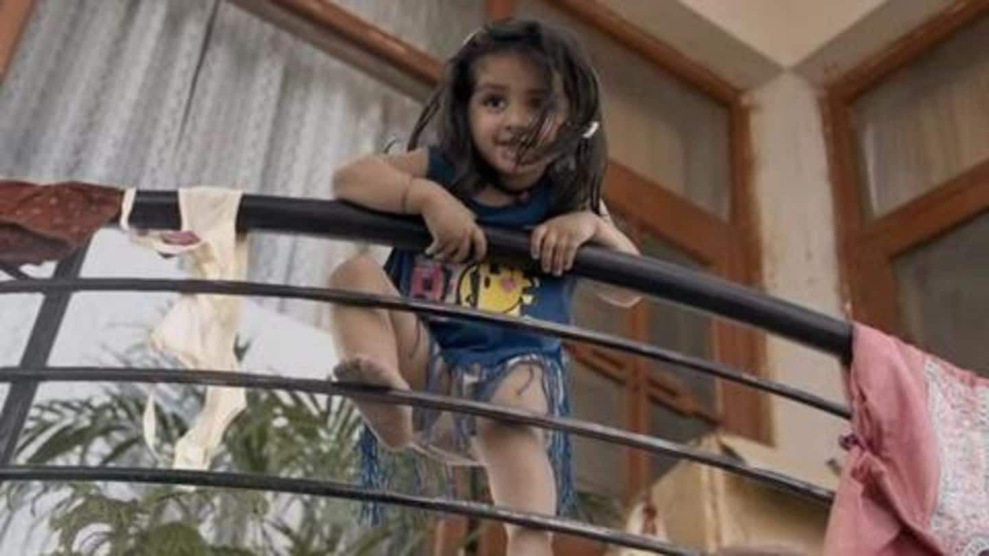 Dear 'Pihu' makers, your promotional-strategy of calling people is pathetic
