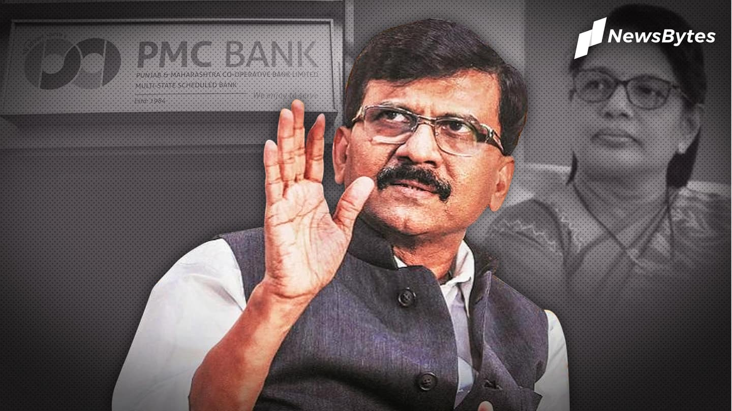 PMC Bank: Money trail leading to Sanjay Raut's wife unearthed