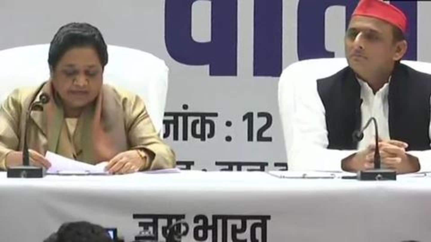In press-conference, dramatic Akhilesh Yadav says Mayawati's insults are his