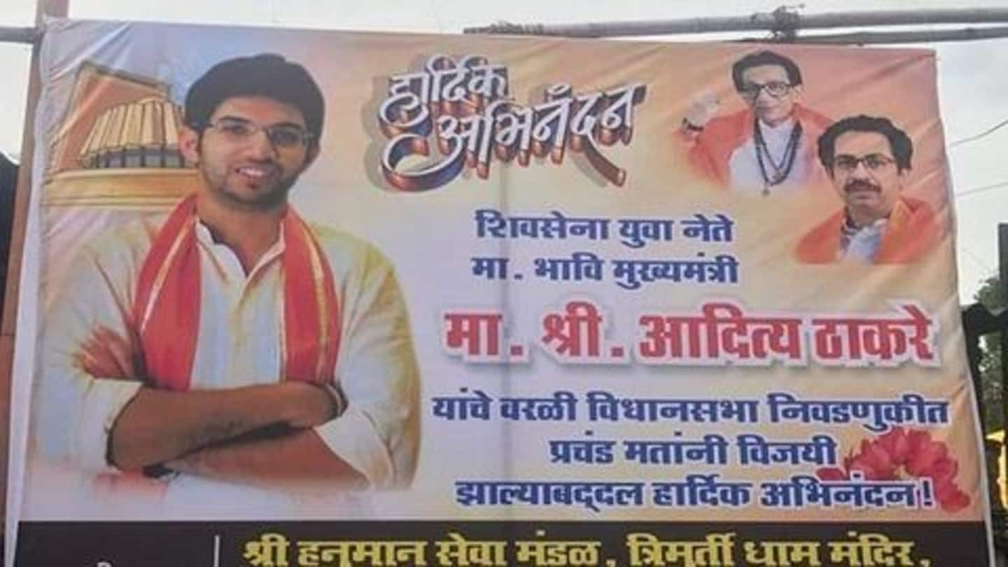Poster referring to Aaditya Thackeray as future CM spotted