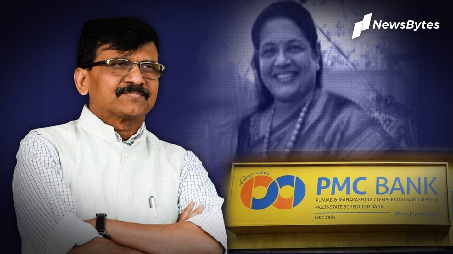 PMC Bank scam: Raut's wife repaid money after being summoned