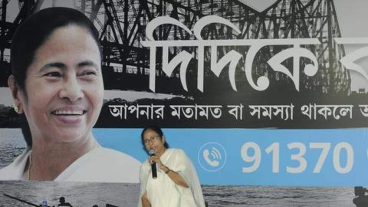 """#DidiKeBolo: Youth """"participate"""" in Mamata's outreach campaign, seek jobs (ironically)"""