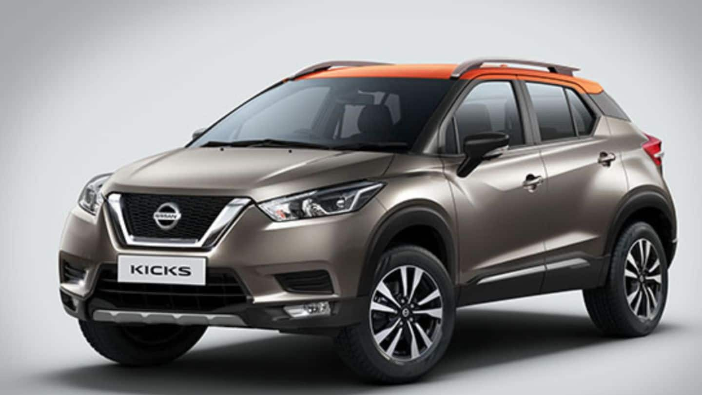 All-new Nissan Kicks SUV unveiled in India; launches early 2019