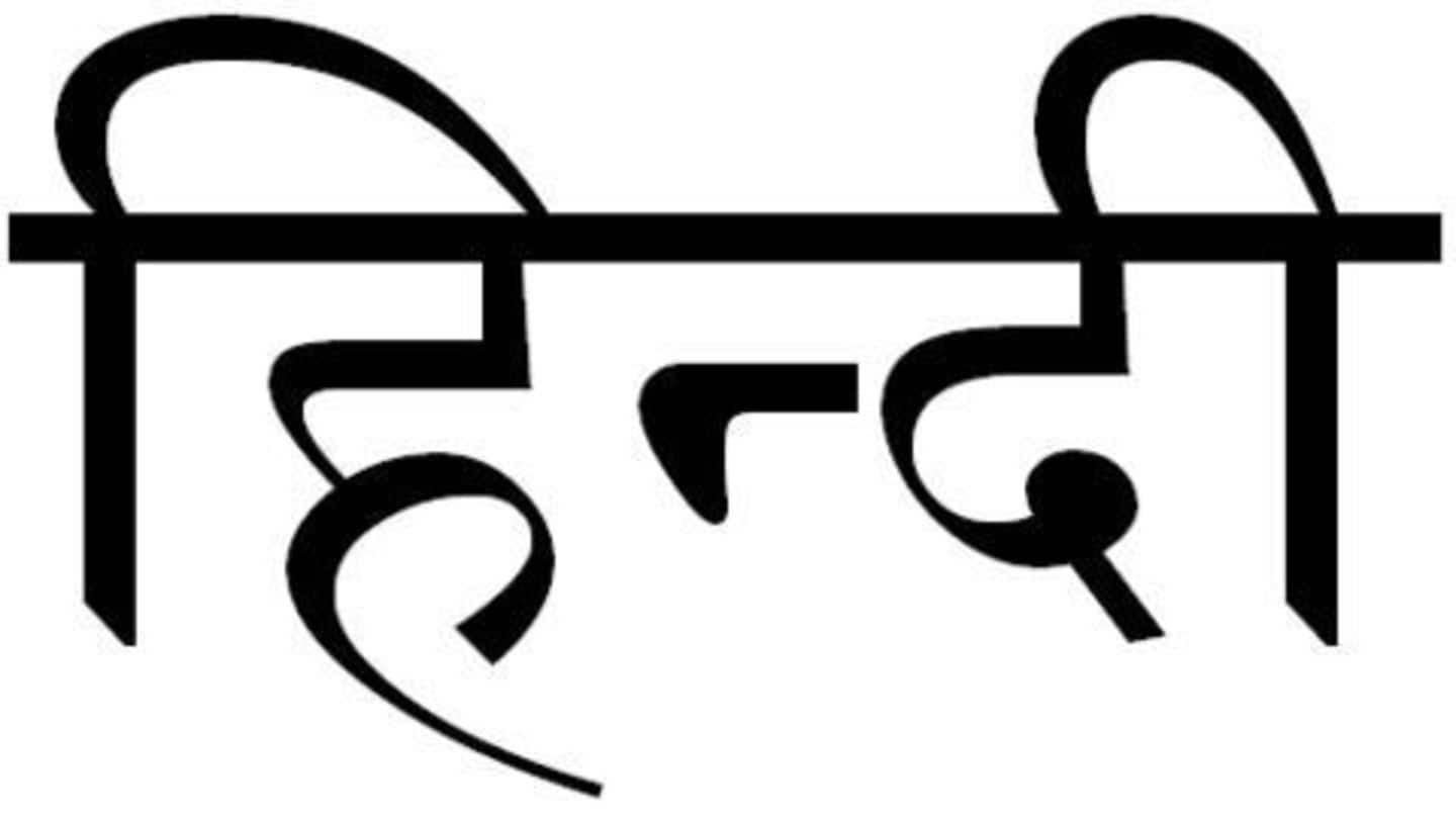 Government to promote Hindi in North-East and South india