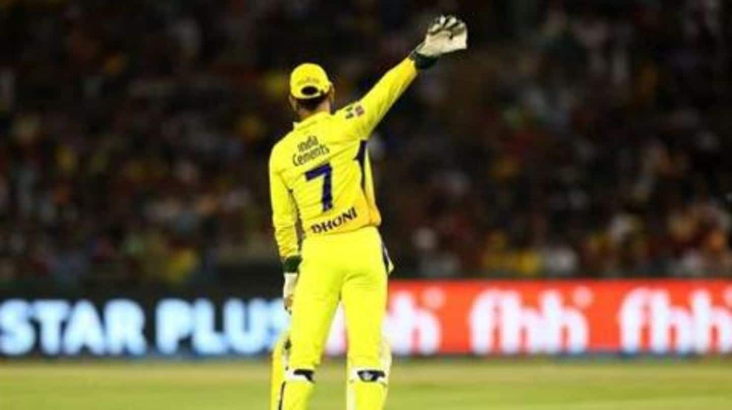 IPL 12 complete schedule likely to be out on Monday