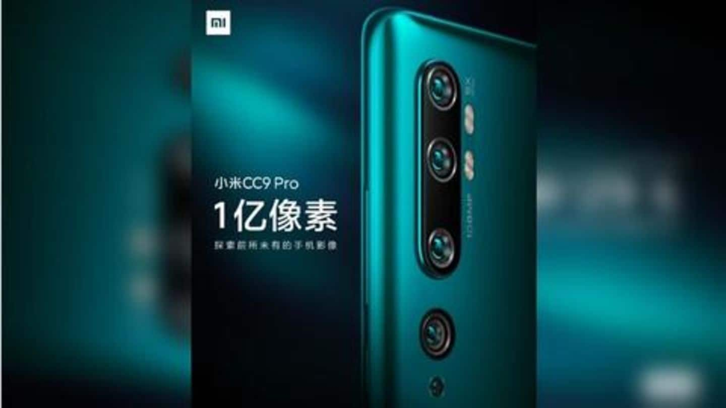 Xiaomi to launch a new smartphone with 108MP main camera