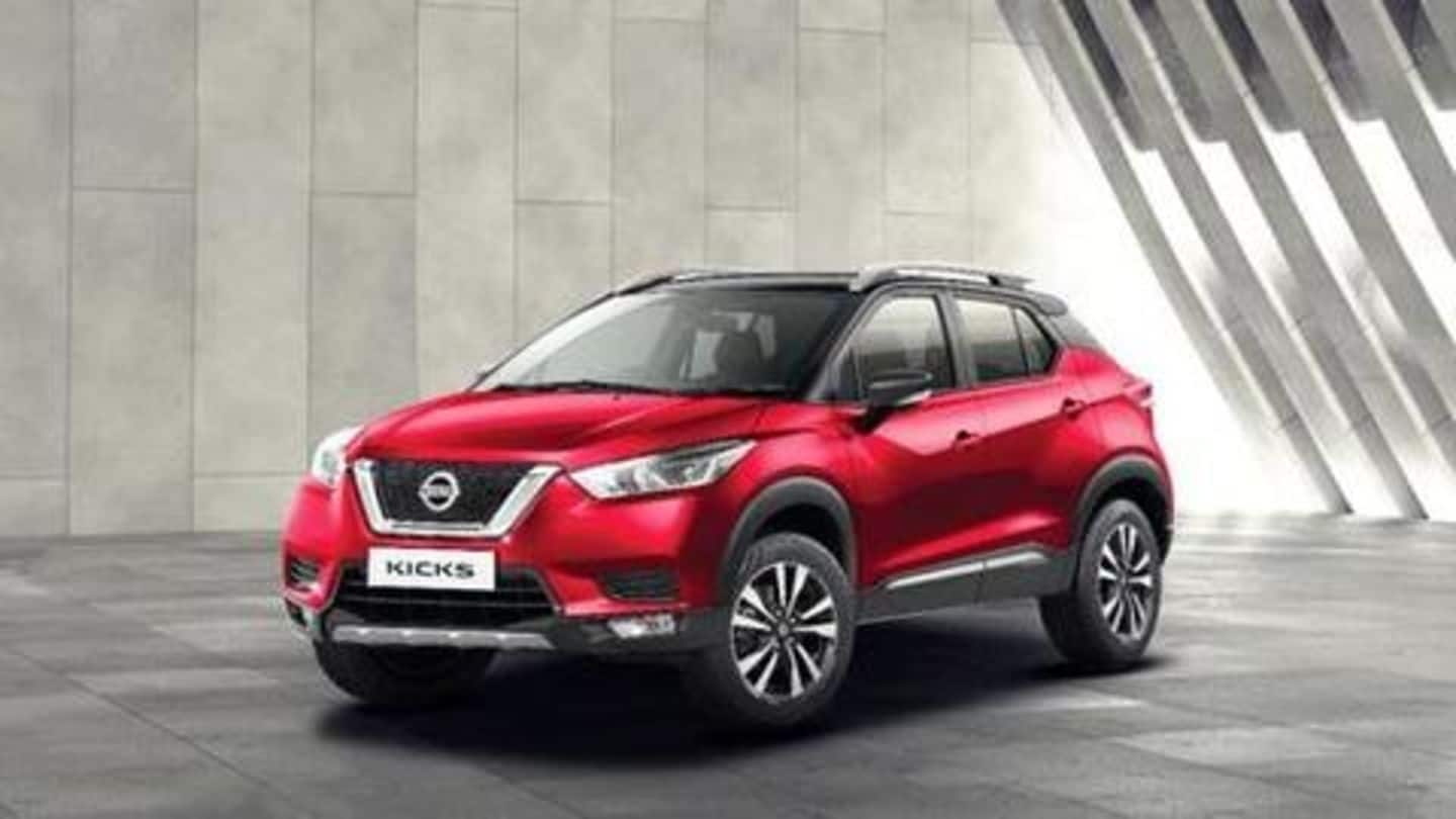 BS6 Nissan Kicks to get a new powertrain: Details here
