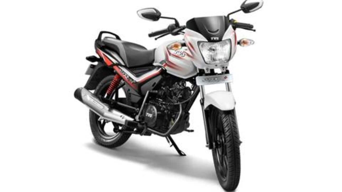 TVS Star City Plus special edition launched for Rs. 54,580